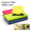 แบตสำรอง Powerbank Parkman H100 10000mAh ราคา 450 บาท
