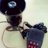 ไซเรน 3 เสียงแบบมีไมล์