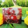 ของแท้ BS whitening Booster cream บีเอส ไวท์เทนนิ่ง บูสเตอร์ ครีม