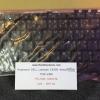 Keyboard DELL Latitude E4300(คีย์บอร์ดไฟ) ของแท้ ประกันศูนย์ DELL
