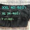 กางเกงในสปาขายส่ง -กางเกงในใช้แล้วทิ้งขายส่ง 30/50/100ชิ้น+++