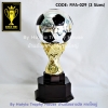FIFA-029 ถ้วยรางวัลโลหะ ฟุตบอล Soccer/ Futsal Trophy