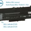 Battery Dell Latitude E7270 E7470 ของแท้ ประกันศูนย์ DELL