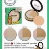 Nee Cara 4 colors pressed powder N960 ปรับผิวให้สว่างประกายวิ้ง ปกปิดริ้วรอย ราคาถูกสุด