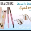 sivanna colors double design eyebrow EP014 ของแท้ โปรโมชั่นสุดคุ้ม
