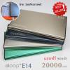 แบตสำรอง power bank eloop e14 20000mAh ราคา 609 บาท ของแท้ 100%