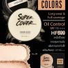 มาใหม่‼️ Sivanna s long-wear & full coverage oil control HF699