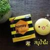 สบู่น้ำผึ้งผสมนม จูเนียร์ ของแท้ ราคาโรงงาน