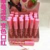 Lanmeijia Magic Pink No. L2004 ของแท้ ราคาถูกโดนใจ มีจำกัด