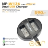 แท่นชาร์จ Fuji NP-W126 Camera Battery Double USB Charger Kingma BM015-NP-W126 Kingma