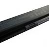 Batterry HP Probook 5220M ราคา ประหยัด
