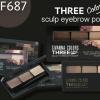 Sivanna Three Colors Sculp Eyebrow Powder HF687 พาเลทเขียนคิ้ว ซิเวียนา ของแท้