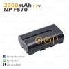 Li-on Rechargeable battery NP-F570 For Sony( YN-300 YN-600 ) แบตเตอรี่กล้องโซนี่