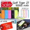 แบตสำรอง Powerbank Golf Tiger 27 10000mAh