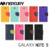 เคสฝาพับ Samsung Galaxy Note 5 ของ Mercury Fancy Diary Leather Case