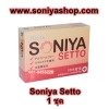 Soniya Setto โซนิญ่า เซ็ทโตะ 1 ชุด ส่งฟรี EMS