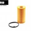ไส้กรองน้ำมันเครื่อง AUDI TT, TTS 2.0 TFSI รหัสเครื่องCDL / Oil Filter, 06D115562