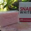 สบู่หอยทากสเนลไวท์ก้อนสีชมพู Snail White x10 ราคาถูก