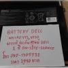 Battery DELL VOSTRO V13 / V130 ของแท้ ประกันศูนย์ DELL ราคาพิเศษ