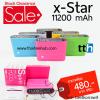 แบตสำรอง powerbank X-STAR 11200 mAh ราคา 480 จาก 950 บาท