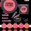 Sivanna Colors Make Up Studio Blush HF551 ของแท้ โปรโมชั่นถูกที่สุด