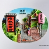 จิ่วเฟิ่น ไต้หวัน, Taiwan