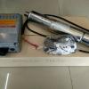 โซล่าปั๊ม (Solar Pump) ชนิด Submersible รุ่น 3SPS1.8/100-D24/270