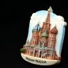 มอสโคว์ รัสเซีย, Moscow Russia