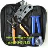 Tools (เครื่องมือช่าง) Plier #K2 - 2.5/4.0/6.0mm2