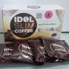 Idol Slim Coffee ไอดอล สลิม คอฟฟี่ สูตรสำหรับคนดื้อยา โปรฯ เด็ด 9 ท่านแรกเท่านั้น