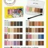 Nee Cara 6-Color Eyeshadow Palette N958 นีคาร่าอายแชโดว์ พาเลท 6 เฉดสี โปรฯ สุดคุ้ม 4 ท่านเท่านั้น