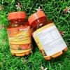 วิตามินซี & ซิ้งค์ Vitamin C & Zinc Complex Tablets ราคาถูกที่สุด