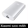 แบตเตอรี่สำรอง Xiaomi - Power Bank ความจุ 5200 mAh