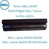 Battery DELL Latitude E6330 (6CELL) ของแท้รับประกัน ศูนย์ DELL