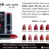 ODBO Strong Series Semi Matte lip color OD541 โอดีบีโอ สตรอง ซีรีส์ เซมิ-แมท ลิป คัลเลอร์