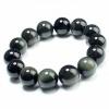 หินนำโชคออบซิเดียน (Obsidian Stone) หินดูดพลังไม่ดีออกจากตัว ดึงดูดโชคลาภ การเงิน การงานที่ดี เข้ามาสู่ตัว ราคาถูก