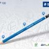 STAEDTLER Mars® Lumograph® 100 Pencil - 5H