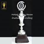 A-010 ถ้วยรางวัลโลหะสีเงินแวว SILVER CUP