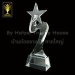 CA-010 ถ้วยรางวัล ดาว STAR Crystal Award & Premium