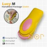 ซีลถุงแบบพกพา Lucy M mini portable handy plastic bag sealer OOP - Yellow สีเหลือง