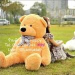 ตุ๊กตาหมีน้ำตาลอ่อนลืมตา 1.4 เมตร