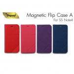 เคสฝาพับ Samsung Galaxy Note 4 ของ Dapad Rainbow Magnetic Flip Case