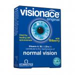 วิตามินบำรุงสายตา Visionace Original 1 กล่อง