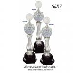 WS-6087 ถ้วยรางวัล White Silver