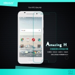 กระจกนิรภัย HTC One A9 ของ NILLKIN Amazing 9H Nanometer Anti-Explosion Tempered Glass Screen Protector