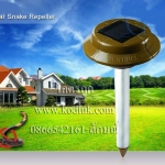 Solar Snake Repeller เครื่องไล่งู ศัตรูพืชและสัตว์ร้ายต่างๆ ใต้พื้นดิน