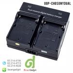 ที่ชาร์จแบตเตอรี่ Sony Battery Charger NP-F570 NP-F770 NP-F970 ชาร์จคู่ OOP F550