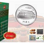 ปาซินซุ่ย สมุนไพรจีน ต้นตำรับสมุนไพรราชวงศ์จีน 500 ปี ส่งฟรี