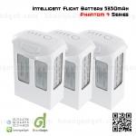 แบตเตอรี่ DJI Phantom 4 Part 54 Intelligent Flight Battery 5350mAh LiPo 3 pcs