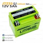 แบตเตอรี่ลิเธียม ไอออน ฟอสเฟต มอเตอร์ไซต์ JTZ5S-Li YTZ5S GT4L-BS 12V 5Ah เวฟ 100 110 125i ฟีโน่ มีโอ